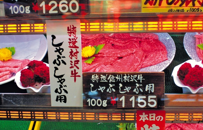 Japanese beef display
